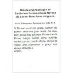BOM JESUS DE IGUAPE - PACOTE C/ 100 SANTINHOS DE PAPEL
